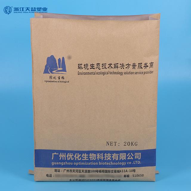 通用纸塑编织袋 化工饲料包装麦皮袋 牛皮袋砂浆建材袋可定制LOGO