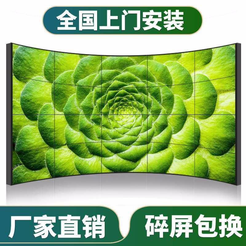 汉维视三星超窄边液晶拼接屏 监控LED电视墙  55寸3.5MM拼缝大屏幕厂家 连锁酒店 酒吧 餐饮 胡桃里55寸拼接屏