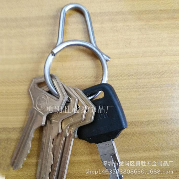 一体快拆式钥匙扣 创意钛合金匙圈挂件 原创设计男女钥匙环示例图2