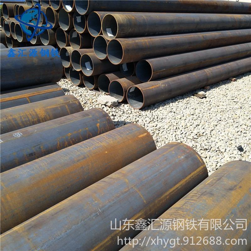 廠家批發零售8163流體無縫鋼管現貨銷售  優質大小口徑流體鋼管