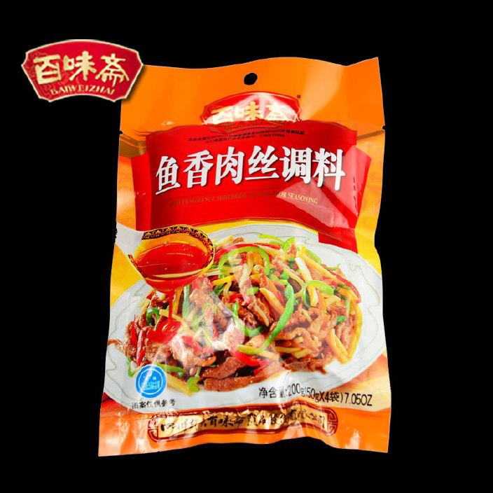 百味斋莲子锅汤炖鸡老百合料85gv莲子炖鸡香红叶鸡爪槭是什么科的图片
