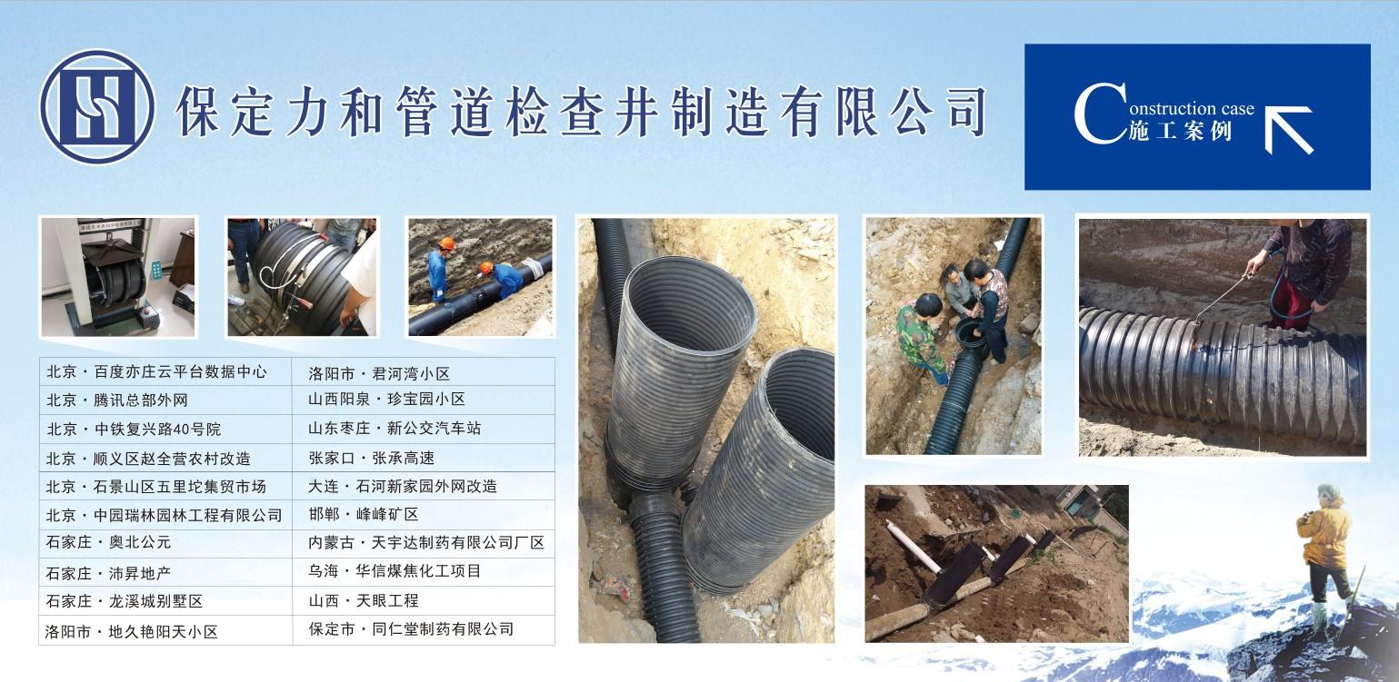力和管道专业生产塑料检查井 1米井 市政井示例图17