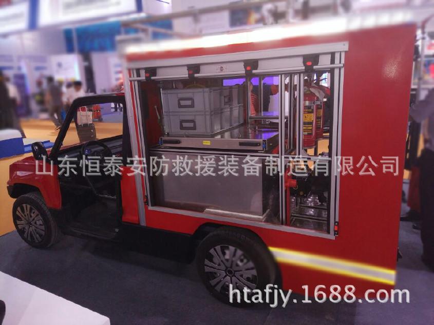 4座电动消防车 长货箱电动消防车 手抬机动泵消防车图片