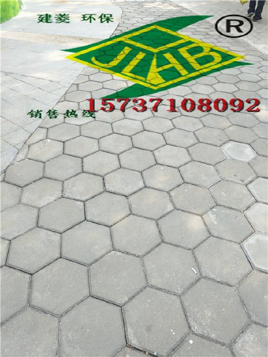 河南建菱砖厂家供应混凝土实心六角砖、边长20cm水泥路面砖、六棱实心砖现货供应