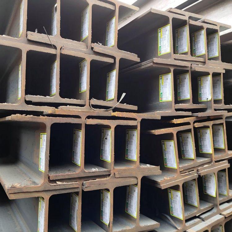 莱钢Q355DH型钢 低合金H钢 H钢规格表 大厂现货 批发价格