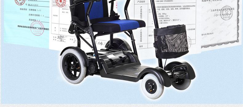 包邮上海互邦电动轮椅HBLD4-E轻便可折叠老年残疾人代步车家用示例图44