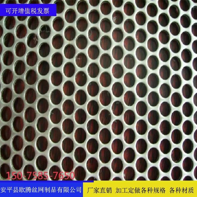 316不銹鋼圓孔板 不銹鋼腳踏網 篩板網加工