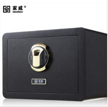家威 保险柜家用小型 保险箱指纹迷你密码箱 防盗隐形保险盒全钢