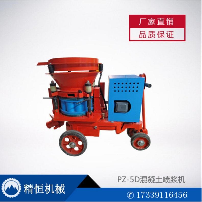 上海市轉子式噴漿機
