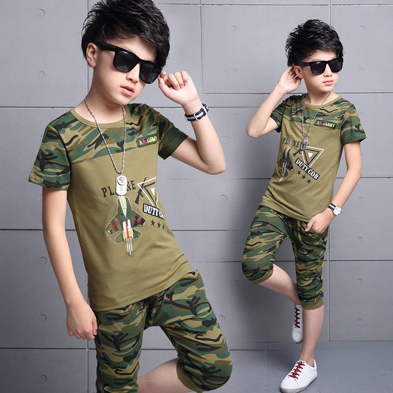 三角山羊儿童运动套装