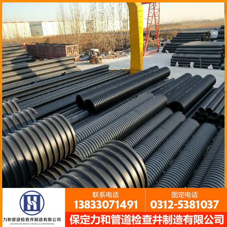 力和管道网上直销 HDPE钢带管 PE钢带管 质量保证 DN600价格示例图10