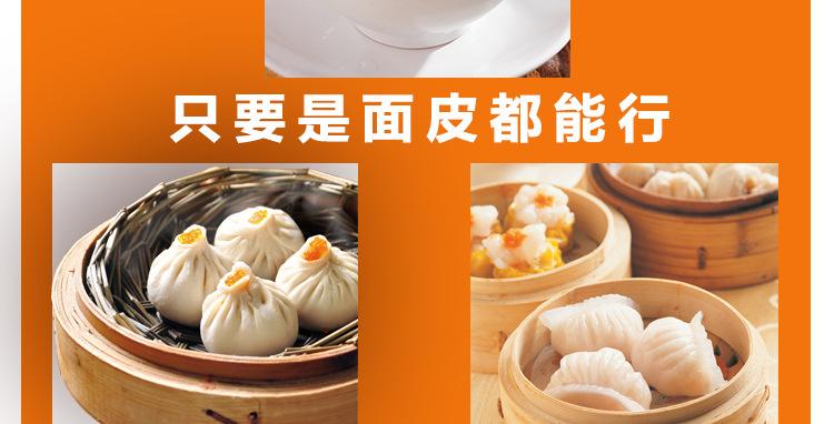 批发厨房小工具 201不锈钢包饺子神器饺子皮模具水饺器手工饺子皮示例图7