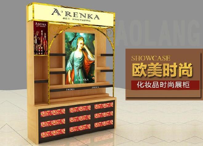 化妆品字体展示柜梦想超市装修设计美容院陈列青春货架的商城v字体图片