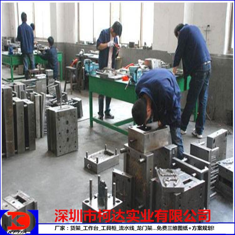 广州20厚钢板工作台-增城A3钢板工作台-免费送货上门示例图6