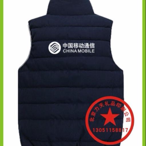 北京棉服马甲丝印字 摄影工作服丝印标 纯棉T恤烫印logo 企业棉服丝印标图片