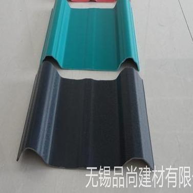 2.5厚度防腐屋面瓦 PVC防腐隔热瓦 耐高温防腐瓦