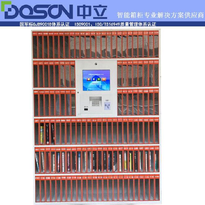 中立128门智能图书柜图书馆自助借阅柜借阅机IC卡 图书馆柜
