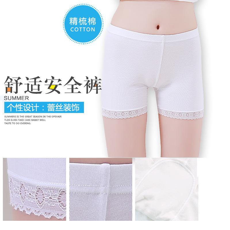 森之鼓新款单色纯棉薄款少女a单色裤女生防走痒痒学校胳肢的在内裤图片