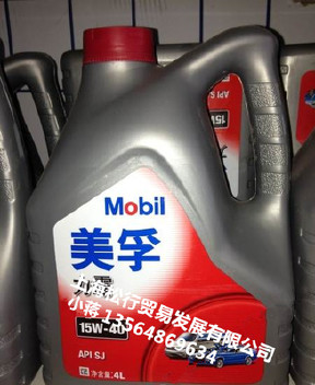美孚SJ 15W-40汽油机油 美孚力霸汽机油 Mobil汽车润滑油 4L原装 正品图片