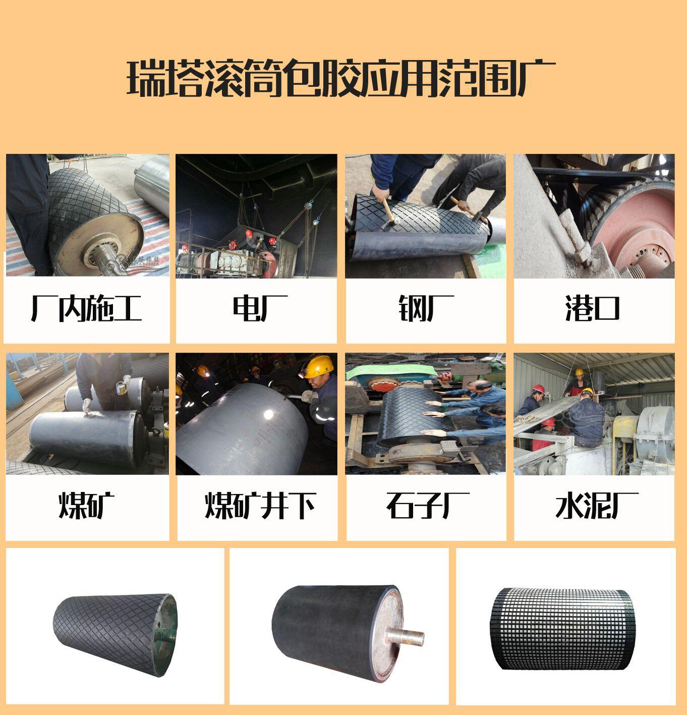 cn层滚筒包胶胶板 耐磨冷硫化cn层滚筒包胶胶板厂家示例图21