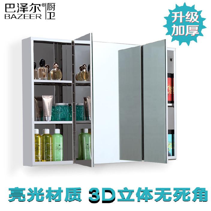 厂家直销不锈钢浴室镜柜 浴室镜子带置物架 壁挂式卫生间镜箱现货