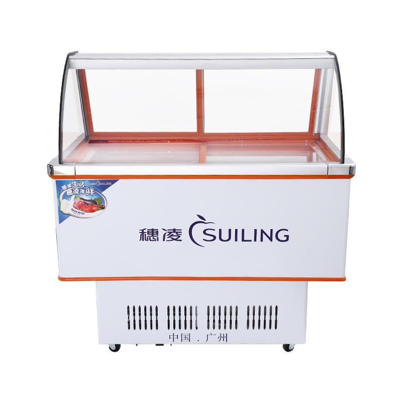 穗凌 DLCD-1300雪糕柜卧式冰柜商用冷柜单温冷冻冰柜急冻柜展示柜