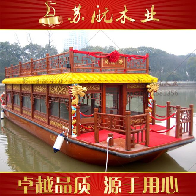 景区旅游船可以制造 古代画舫船生产厂家