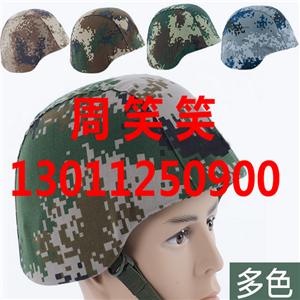 防护头盔图片, 头盔最低价