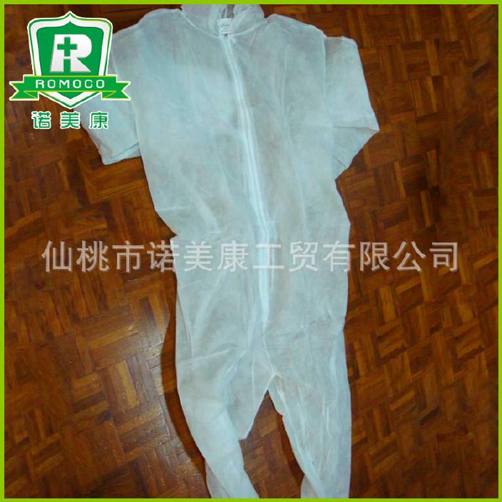 厂家热销 优质防护服 一次性透气膜防护服