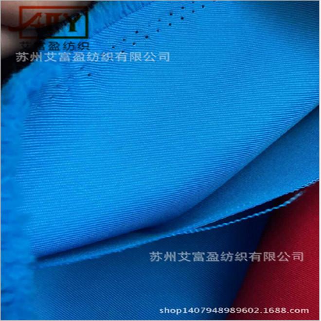 现货供应150d/300d斜纹华达呢牛津布克重200g,制服工装面料图片