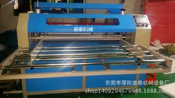 全自动多刀横竖分切机高精密自动分切机压棉机珍珠棉分片机图片