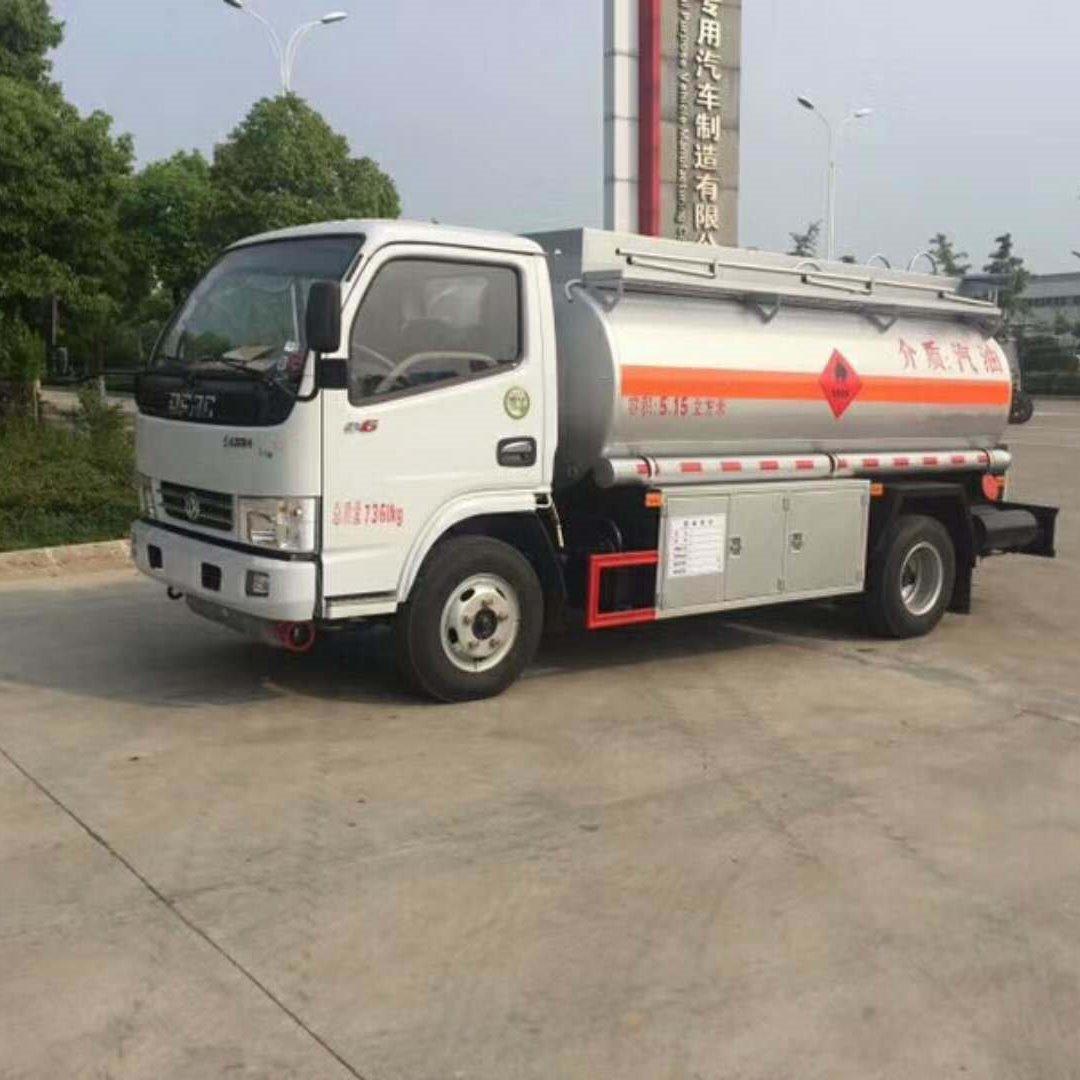 東風5噸加油車,5-8噸油罐車,小型流動加油車,油罐車包上戶包送到,油罐車廠家