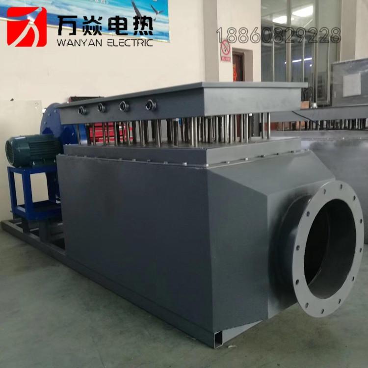 烘干加热器 洗煤厂用 600KW热风机 250度