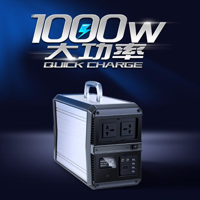 220V移动电源户外超大容量大功率车载应急1000W通用太阳能充电宝