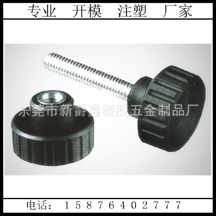 32mm-m8直纹螺丝 胶头螺丝 手拧螺丝 塑料头螺丝 厂家直销