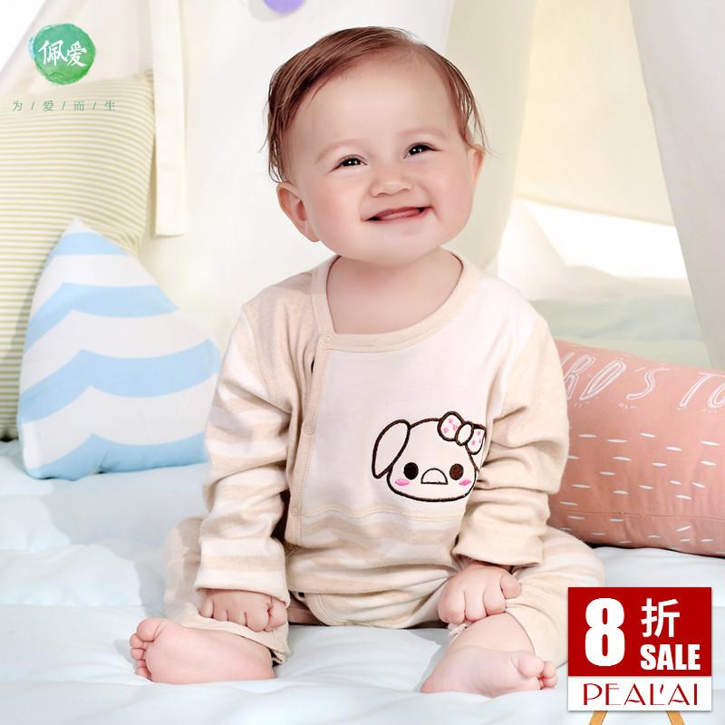 佩愛 嬰兒閉檔連體衣 春秋0-1歲天然彩棉哈衣嬰幼兒寶寶睡衣爬服