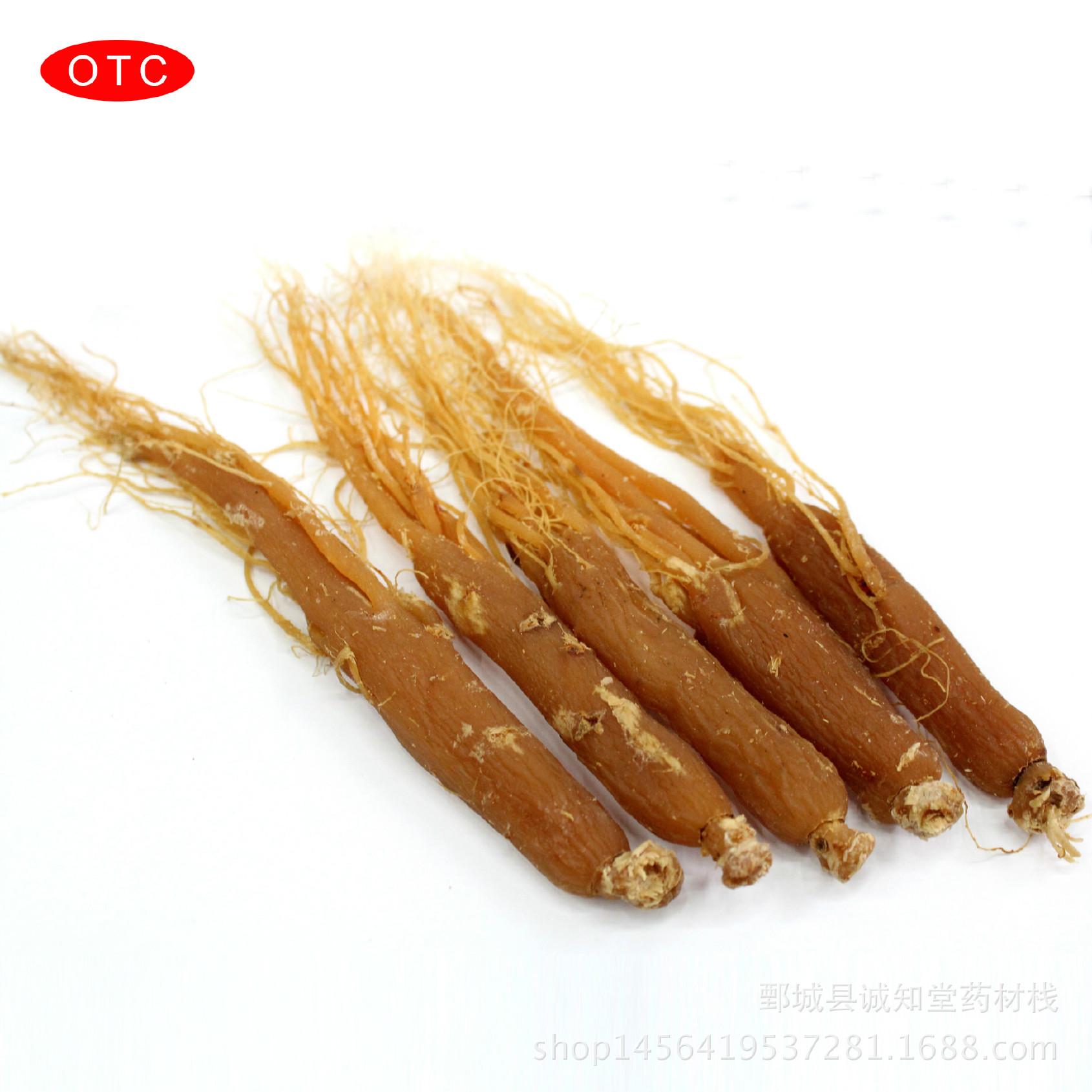 无糖红参v无糖孩子人参市场参个有发烧补养气的国际能吃花生酱吗图片