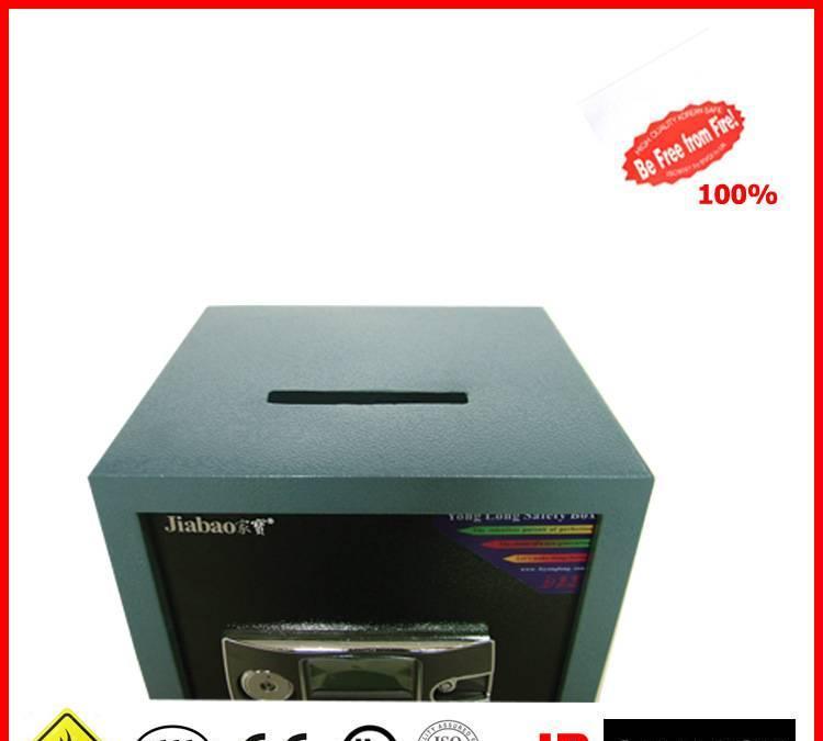 家宝 批发全钢 投币保险箱办公电子 投币保险柜 大型密码保管箱
