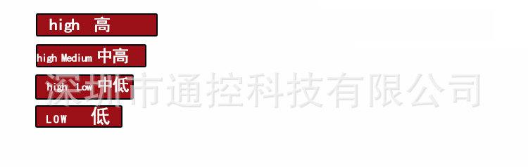 PD132 車輛檢測器 地感車輛檢測器 專業廠家供應車輛檢測儀示例圖2