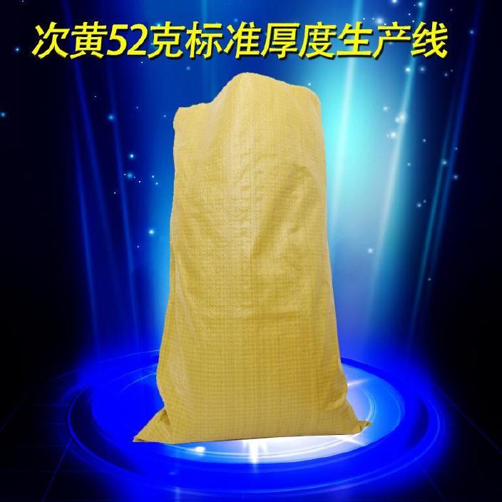 编织袋厂家处理次黄色编织袋60*110椰子粉包装袋粉末产品打包袋子示例图9