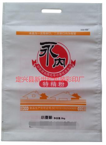 无纺布面粉袋定做无纺布石磨面粉袋大米小米杂粮空白无纺布包装袋图片