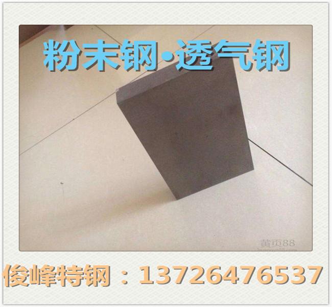 日本高速鋼--SKH58~SKH59鋼板((圓棒