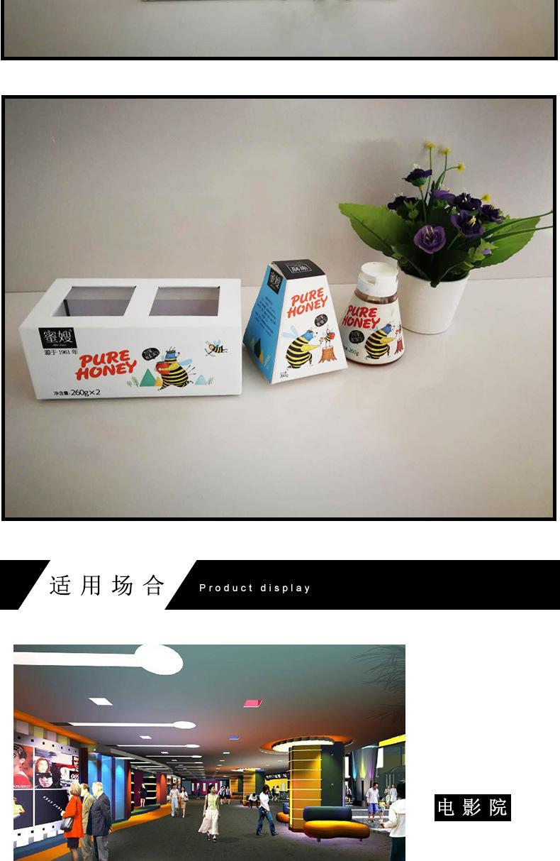 农产品特产盒 精美蜂蜜礼品盒 规格齐全 礼品盒定制 量大从优示例图5