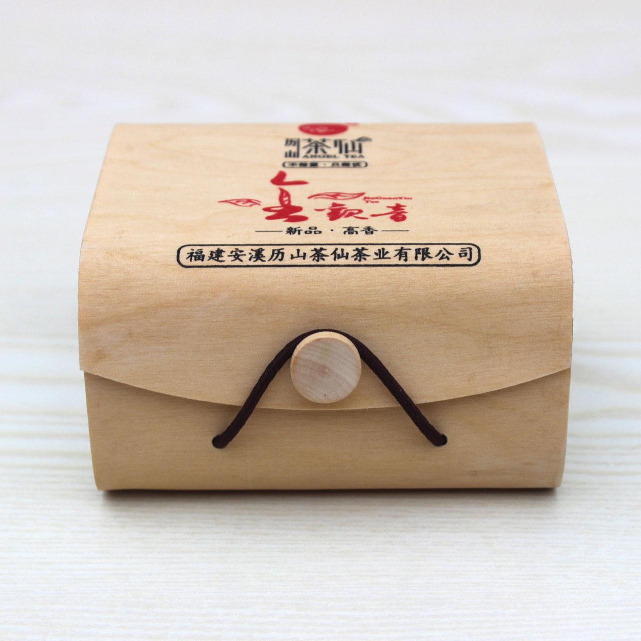 高档松木树皮盒 木制工艺品茶叶盒 精品木盒定制LOGO