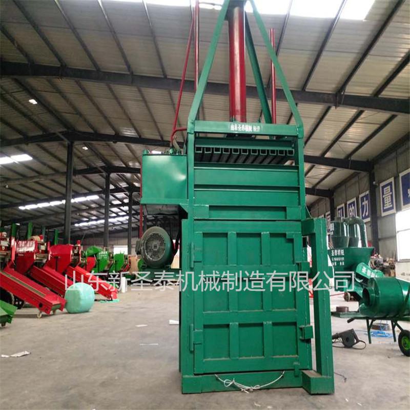 北京液压打包机,定做打包机厂家,河北立式液压打包机,易拉罐压缩打包机图片