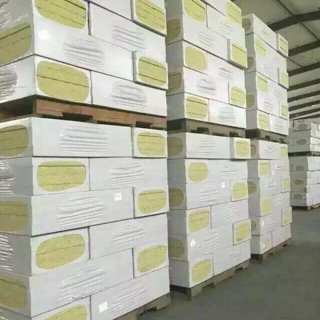 专业生产 外墙岩棉板 岩棉板 岩棉板厂家