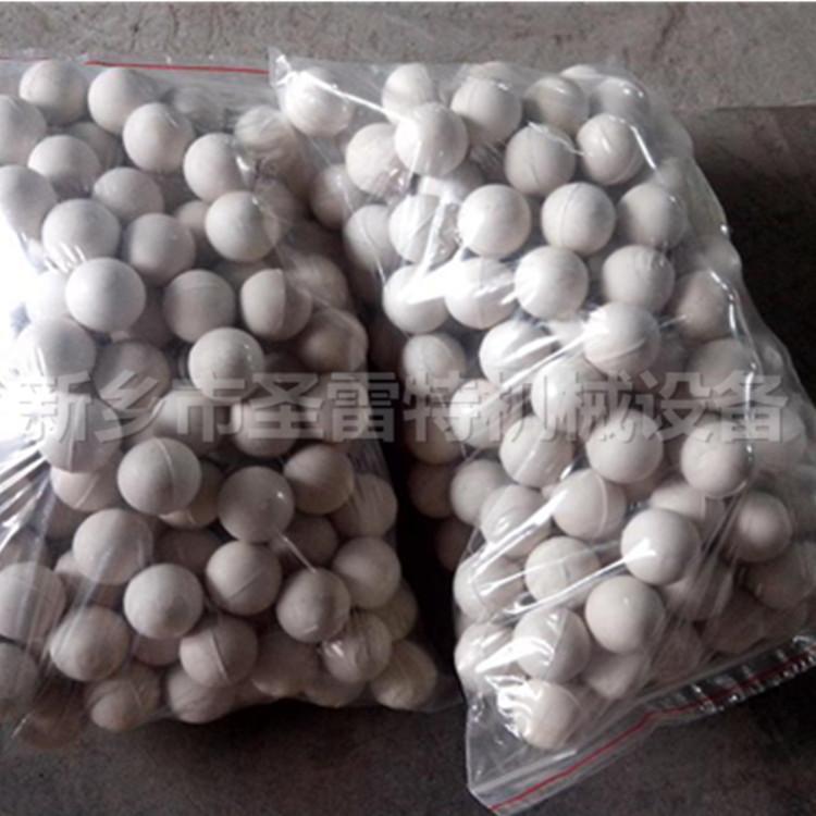 圣雷特厂价直销批发白色30mm橡胶球 圆形振动筛用清网球 旋振筛弹跳球示例图4