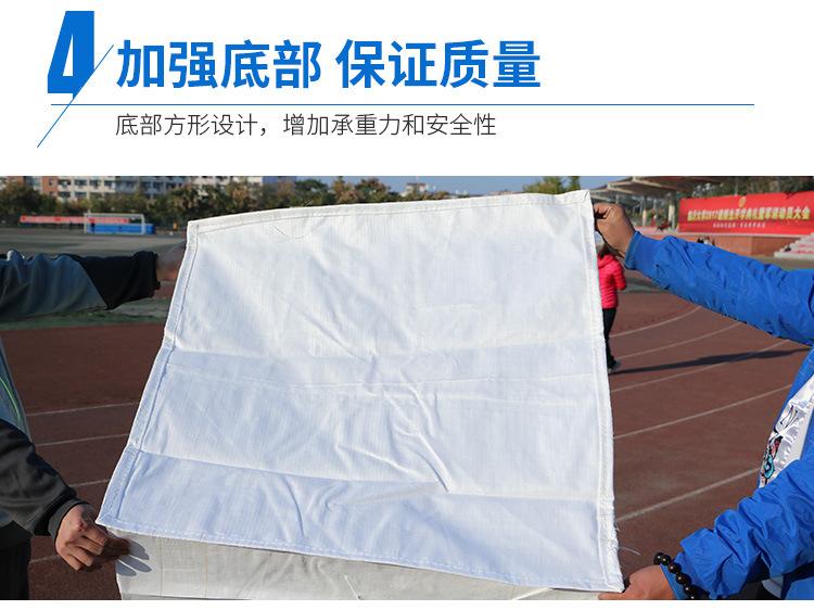 批发白色黄色集装袋吨包污泥袋集运太空袋1吨1.5吨塑料编织袋吨袋示例图18