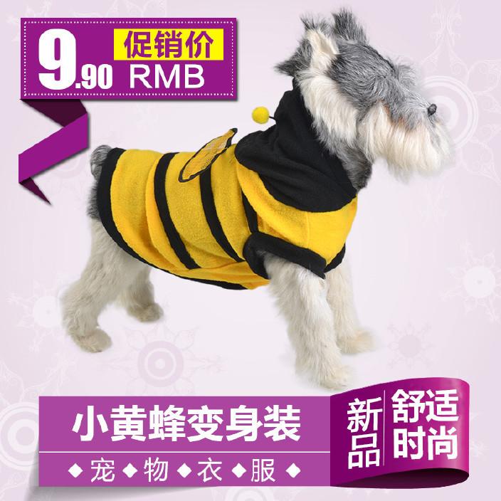 宠物服装 宠物小蜜蜂装 狗狗变身装 厂家批发狗狗衣服宠物用品图片