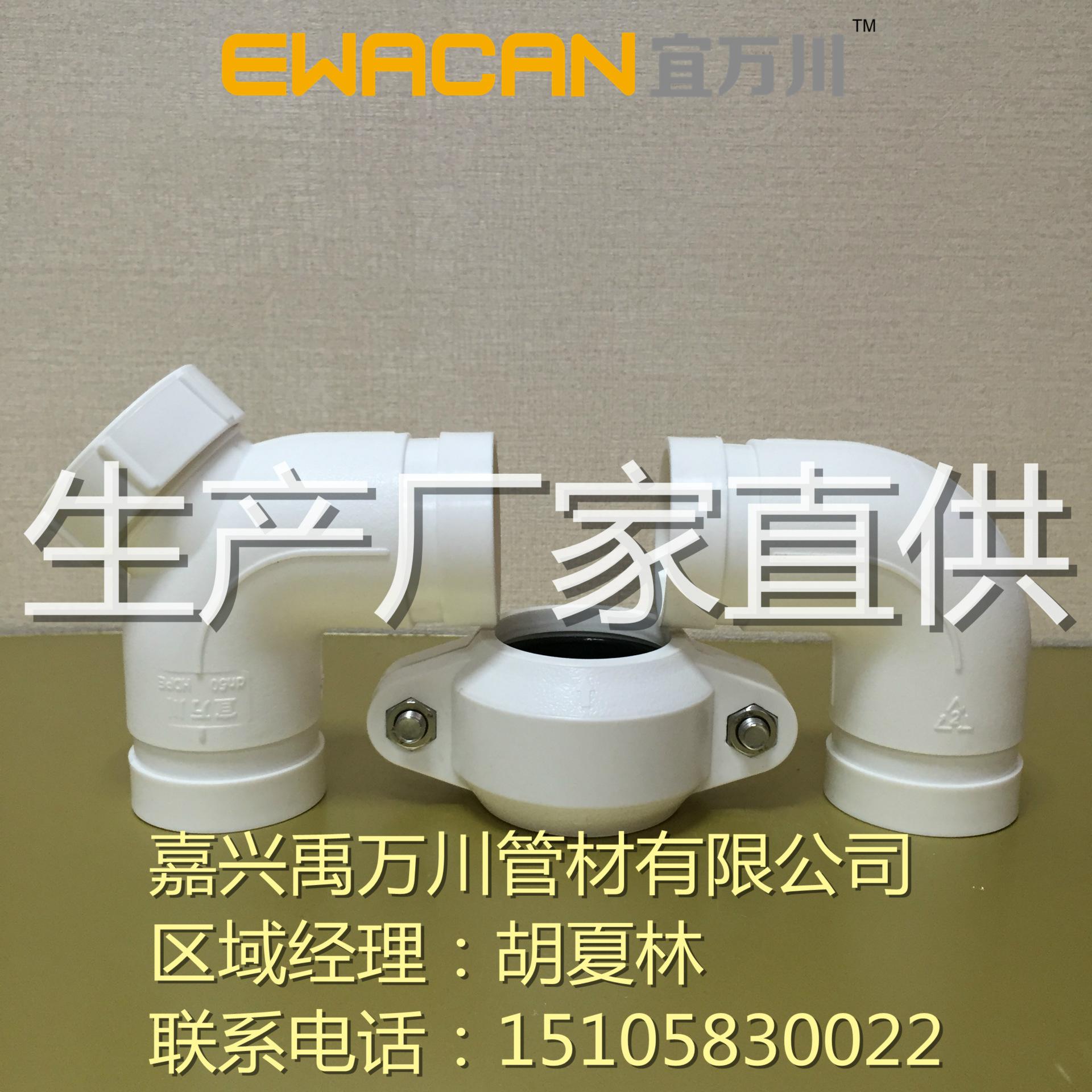 沟槽式HDPE超静音排水管,hdpe沟槽90度弯头,沟槽PE管,PE管示例图2